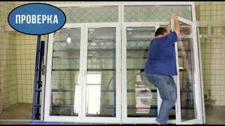 Проверяем на прочность пластиковые окна от Светлого дома/  Тюмень