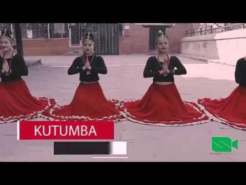 KUTUMBA Dance Music