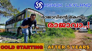 ASHOK LEYLAND BUS COLD STARTING AFTER 5 YEARS | Yathra Today Thumbnail