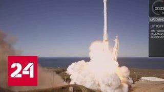 SpaceX благополучно посадила ступень ракеты Falcon 9 на морскую платформу
