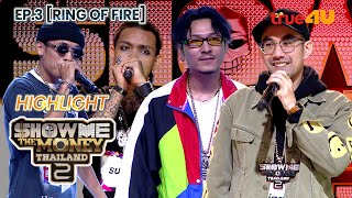 Show Me The Money Thailand 2 l  Highlight EP.3 l True4U