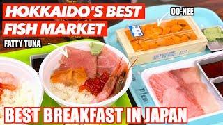 Winter in Hokkaido | TASTIEST SEAFOOD in Japan | Washo Ichiba Market in Kushiro | 和商市場