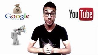 حارب هذا النوع من اعلانات جوجل ادسنس ! لمضاعفة ارباح موقعك وقناتك يوتيوب