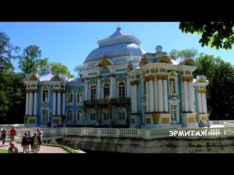 Екатерининский парк .Царское село.