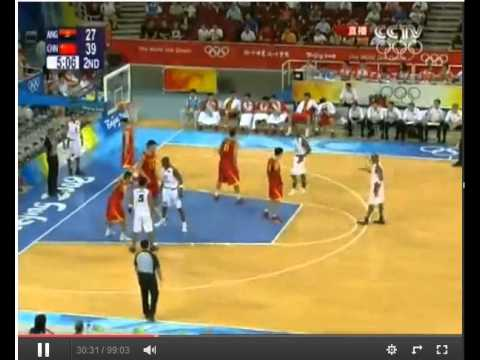 China vs Angola Olympics games 2008 part 2