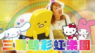 亞洲TOP超好玩遊樂園<攻略> 日本佔比超過50%!