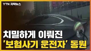 """[자막뉴스] """"그만두고 싶어도 못 그만 둬&q…"""