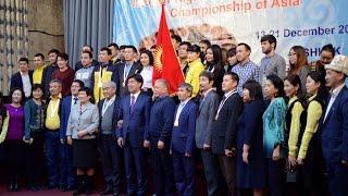 Завершился III Открытый Чемпионат Азии по тогуз коргоолу