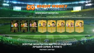 Купить FIFA 15 монеты (с упоминанием ссылки)