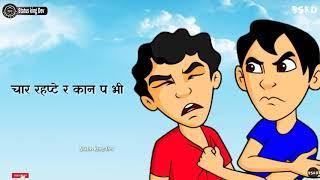 Ulta dimag Deepak chauhan ft.Micky arora|latest haryanvi attitude whatsapp status|Status king Dev|