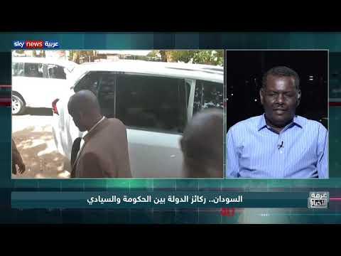 السودان.. ركائز الدولة بين الحكومة والسيادي  - نشر قبل 6 ساعة