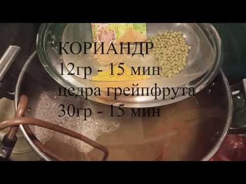 Видео скрин