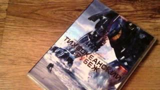 Мини-пополнение DVD коллекции и ещё кое-что.