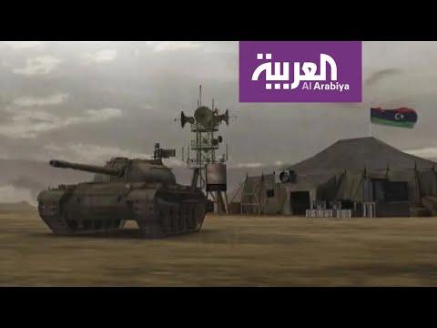 ليبيا.. قرار حظر صادرات السلاح  - 01:58-2020 / 2 / 17