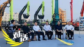 《对话》 20190922 中国产业地标:长沙 从工程机械到智能制造| CCTV财经