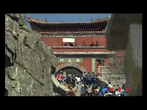 Mount Taishan (UNESCO/NHK)