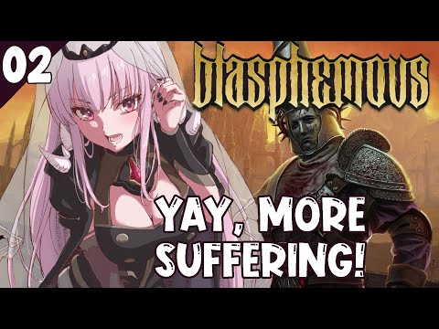 【Blasphemous】Maybe I Can Do This After All...?? #hololiveEnglish #holoMyth