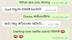 Engineering College Girl Sowmya Romantic Lovely Chat True Lovers latest whatsapp , Kannada Express
