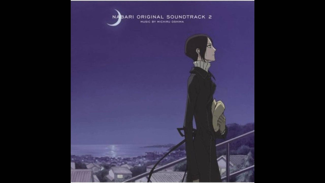 Download Nabari no Ou OST2 - 10 - The Profile of a Death God