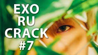 EXO ON CRACK #7 [RU]