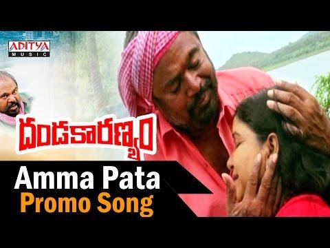 Kammanaina Amma Pata Promo Song || Dandakaranya Movie || R.Narayana Murthy, Gaddar, Lakshmi, Madhavi