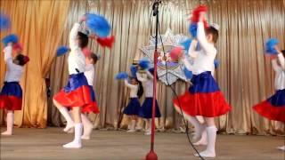 Скачать Танец Россия вперед