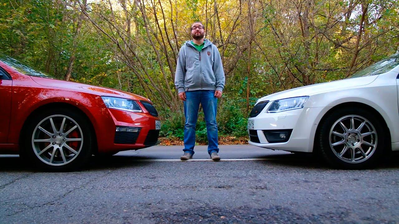 Skoda Octavia RS vs Octavia Combi 4x4 Revo - Б/У тест с владельцем! via ATDrive