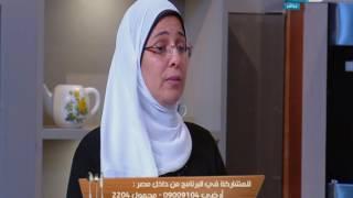لقمة هنية: الاحتفال بعيد الام مع مدام نورا والدة الشهيد أحمد ومدام ميرفت والدة الشهيد اسلام