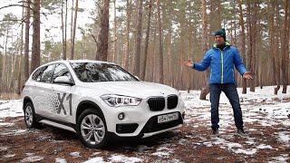 BMW X1 2015 Тест-Драйв. Игорь Бурцев(Полностью новый БМВ Х1 2016 тест-драйв Игоря Бурцева. Настолько новым баварский кроссовер был, пожалуй, когда..., 2015-11-15T06:46:48.000Z)