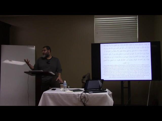 Aqeedah Al-Wasatiyyah | Shaykh Waleed Basyouni | Session 11