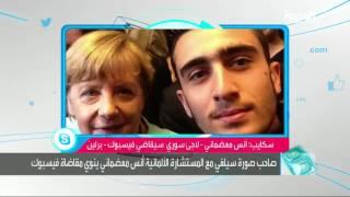 تفاعلكم : لاجيء سوري يقاضي فيسبوك بسبب سيلفي مع ميركل