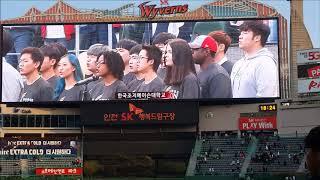 Students at National Baseball Game - George Mason University Korea