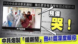 我台灣我驕傲!台灣防疫官民團結滴水不漏|歐美缺呼吸器組國家隊生產 台灣夠不夠?|晚間8點新聞【2020年3月25日】|新唐人亞太電視