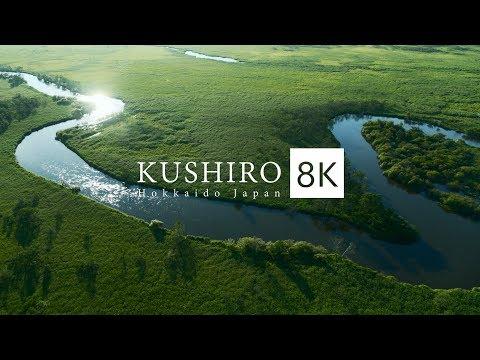 KUSHIRO Hokkaido Japan in 8K HDR - 釧路 thumbnail
