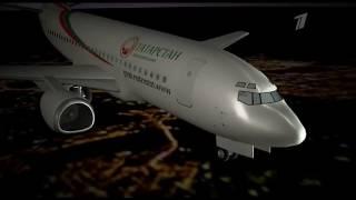 Моделирование на тренажере авиакатастрофы в аэропорту Казани (17.11.2013)