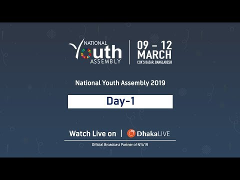 Equal Minds, Equal Rights: The Youth for Gender Equality