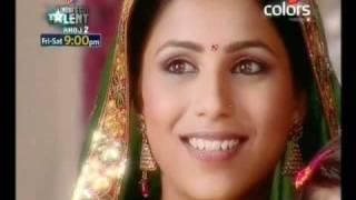 Balika Vadhu - Kacchi Umar Ke Pakke Rishte - August 10 2010 - Part 1/3