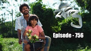 Sidu | Episode 756 01st July 2019 Thumbnail