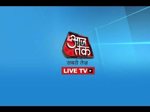 Aajtak Live Tv
