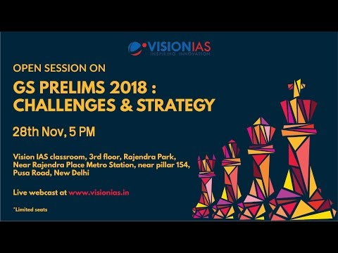 Open Session on GS Prelims 2018 : Challenges and Strategy