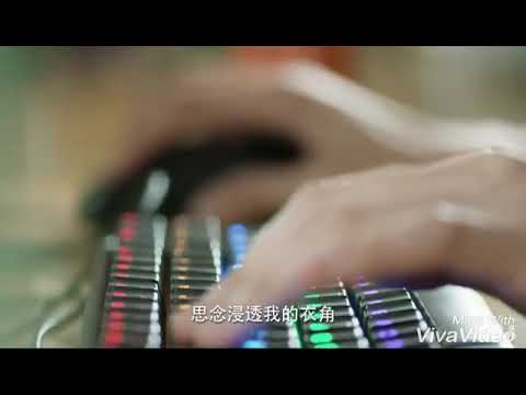 Rehnuma// LoveO2O// Chinese mix //