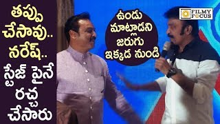 Rajasekhar Fires on Naresh @MAA Swearing Ceremony 2019 - Filmyfocus.com