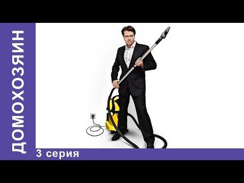 Даю год (2012) — смотреть онлайн — КиноПоиск