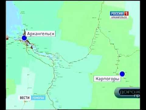 Работа вахтовым методом. Трудоустройство в Газпром