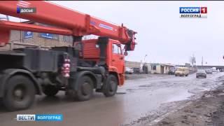 В Волгограде подрядчик по решению арбитражного суда устранит дефекты дорожного ремонта