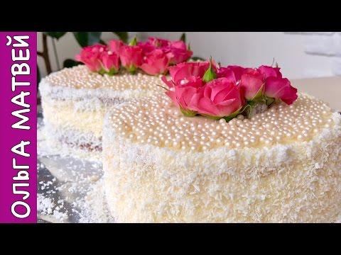 Cмотреть видео онлайн Как Сделать Торт с Живыми Цветами | How to Make a Cake with Fresh Flowers