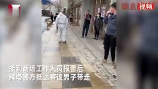 外籍男子拒戴口罩攻击防疫人员