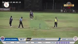 Lakshyam Sports Live PPL Day 12 part -2