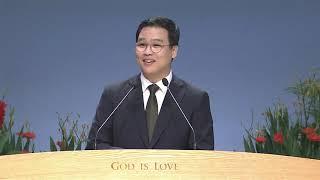 [사랑의교회]눈물로 시작된 성벽의 재건 - 김은석 목사