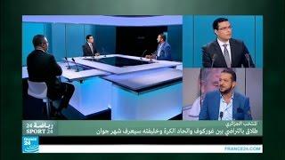 المنتخب الجزائري: طلاق بالتراضي بين غوركوف واتحاد الكرة